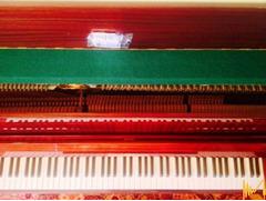 Немско Пиано Zimmermann